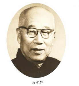 Master Ma ShaoQun - Founding Father of Myofix Moxibustion