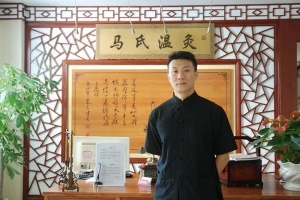 Mr. Lin Chuan Ye the 3rd Generation Master of Myofix Moxibustion